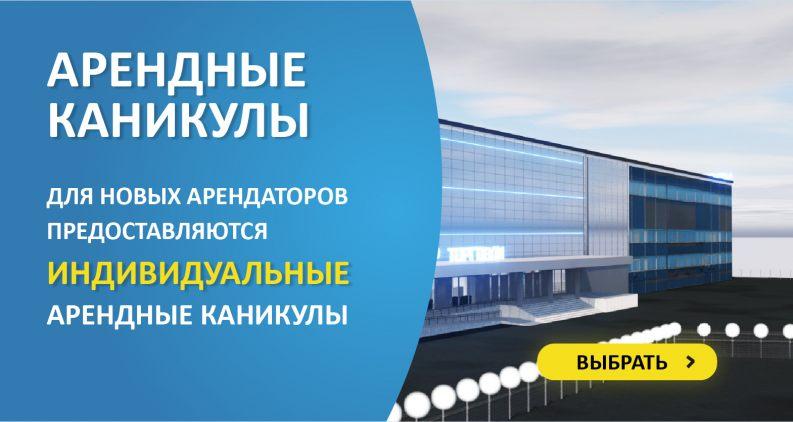 Управляющая компания аренда коммерческой недвижимости москва Аренда офиса 50 кв Авангардная улица